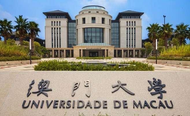 University of Macau (UMAC)