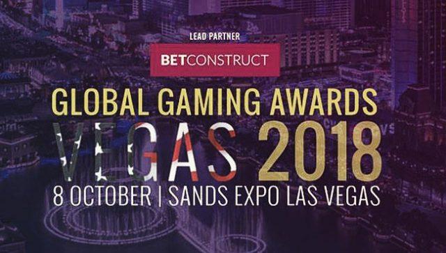 Global Gaming Awards 2018