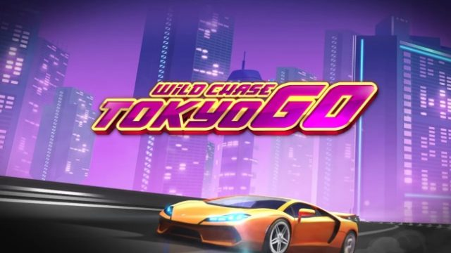 Quickspin Releases New Wild Chase Slots Sequel