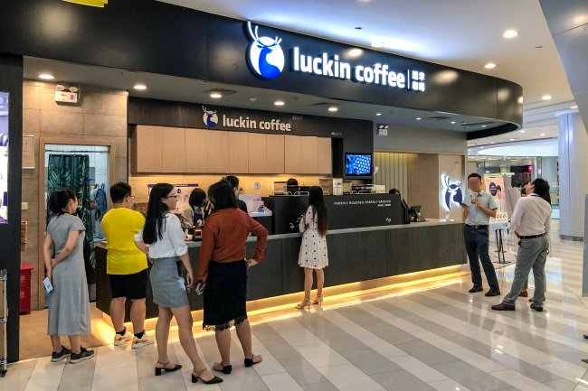 Luckin Coffee A Financial Fake